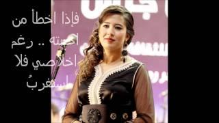 هل يجوز الصفح عمّن يُذنبُ؟. فاتن هلال بك 2017 Video