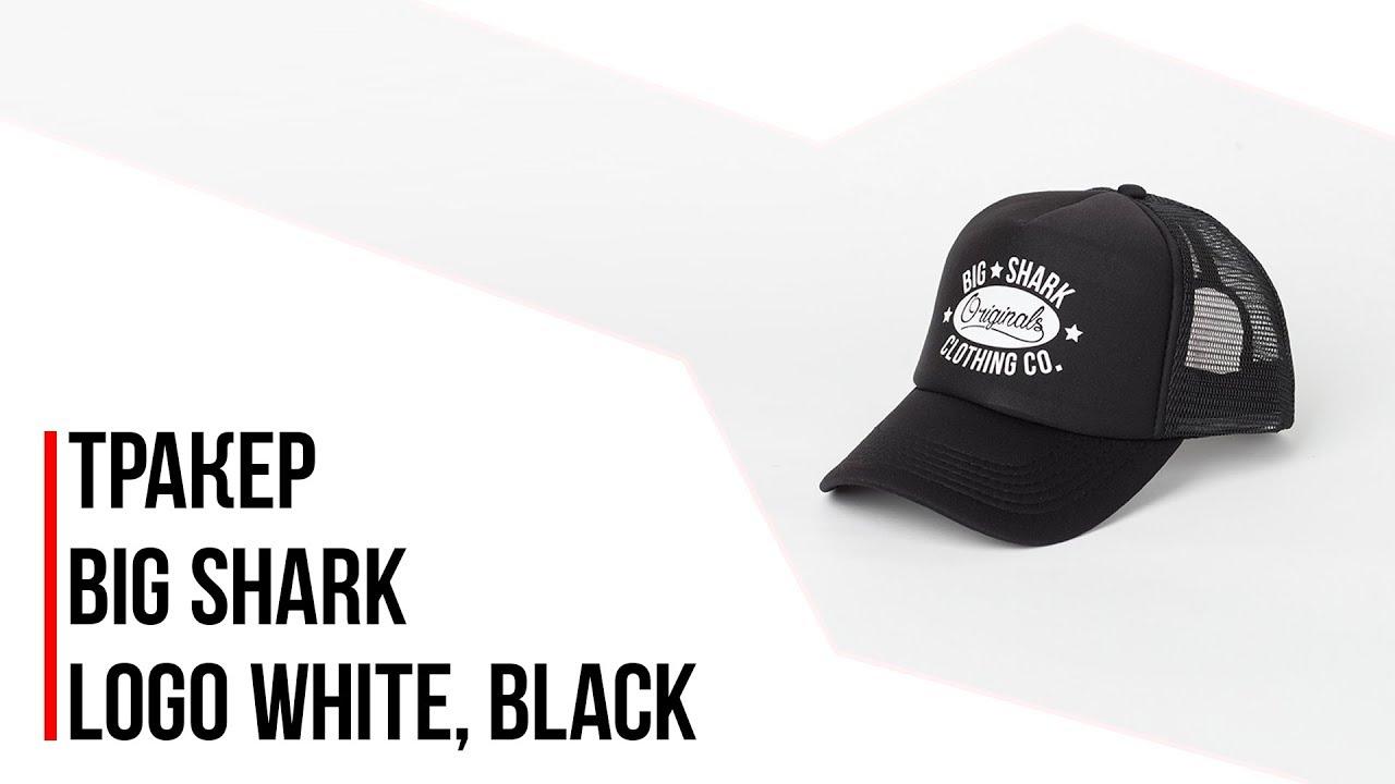 Тракер Big Shark - Logo White, Black