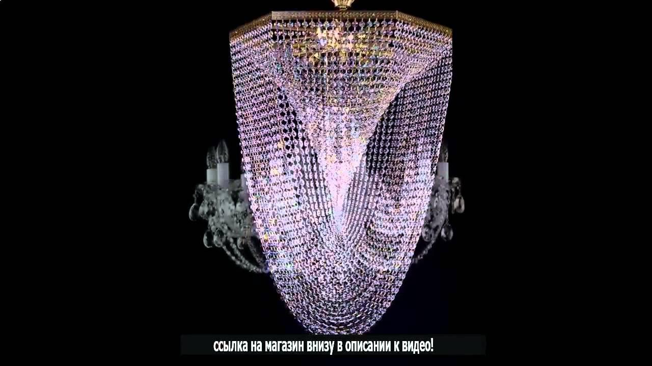 Дешевые потолочные люстры купить - YouTube