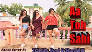 AA TOH SAHI || Judwaa 2 || Meet Bros & Neha Kakkar || Shatabdi || Dance Cover || Best Dance Video ||