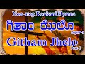 Download Githam Jhelo  - Part-01 (Non-stop Konkani Hymns) MP3 song and Music Video