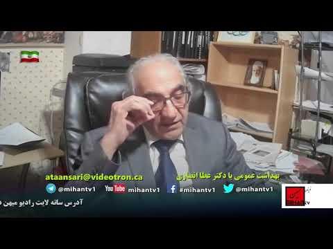 دکتر عطا انصاری به موضوعات ۱ - لیزر گاز کربنیک ۲ - جای زخم   میپردازد