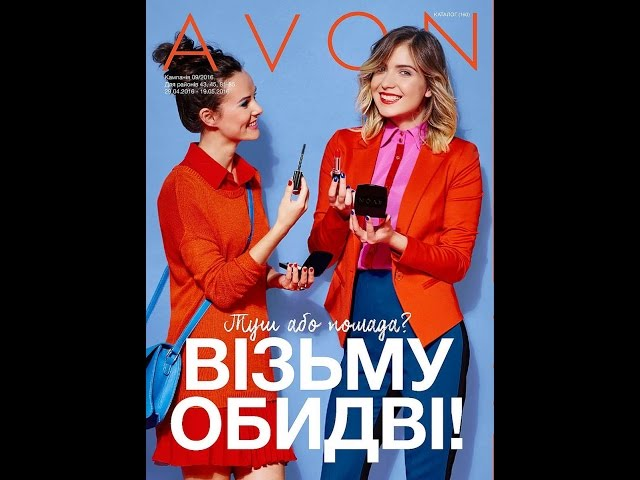 «Каталог Фаберлик 14 2015 В Беларуси Смотреть Онлайн» — 2000