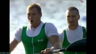 K2 200m Men's 2007 ICF Canoe Sprint World Championships Duisburg