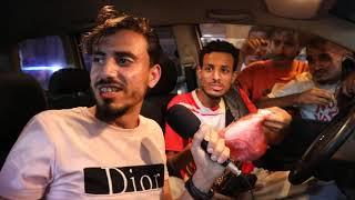 تحديتهم يعدوا الى 60 على نفس واحد اختنقوا 😂😂 | حسن في شوارع عدن