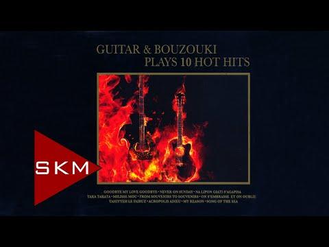 Na Lipon Giati S'agapisa - Osman İşmen (Official Audio)