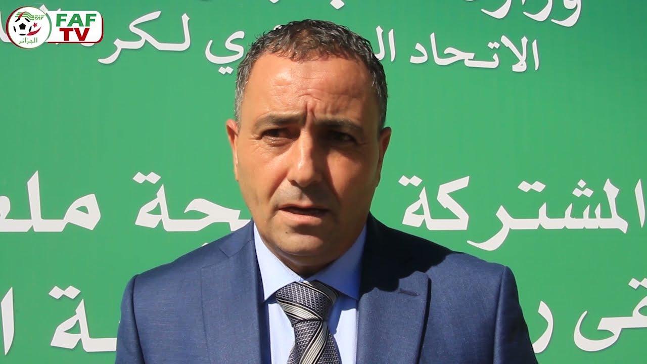 ملتقى رؤساء الأندية المحترفة و ملف الإحتراف في الجزائر