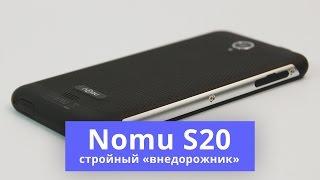 Обзор защищенного смартфона Nomu S20  | China-Review