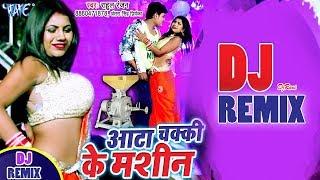 Atta Chakki ke Machine   Rahul Ranjan, Antra Singh Priyanka   DjRemix