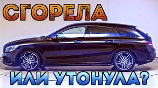 Mercedes Certified - теперь еще и УТОПЛЕННИКИ?