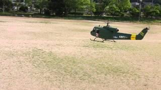 UH-1 500 size.