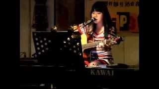 Beautiful love- T-time Tanya新歌+精選- 蔡健雅 cover by Chen Yachi @台中吉普賽