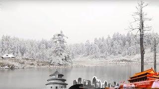 《地理中国》 20190605 秘境·桌山迷凼| CCTV科教