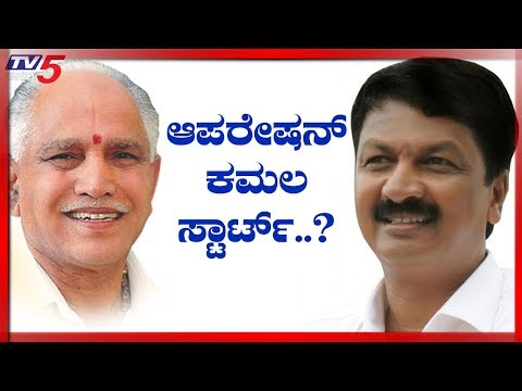 Operation Lotus Start..? | ರಮೇಶ್ ಜಾರಕಿಹೊಳಿಯನ್ನ ಭೇಟಿಯಾದ ಬಿಎಸ್ ವೈ..? | BS Yeddyurappa | TV5 Kannada
