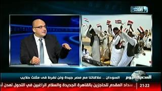 السودان.. علاقاتنا مع مصر جيدة ولن نفرط فى مثلث حلايب #نشرة_المصرى_اليوم