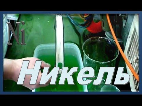 Применение: азотнокислое серебро применяется в производстве кинофотоматериалов, зеркал, в фармацевтике, серебро азотнокислое, agno3.
