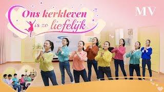Christelijke muziek 'Ons kerkleven is zo liefelijk' | Dans video