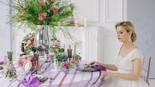 Лилово-фиолетовая свадьба