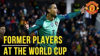 Former manchester united players at the fifa world cup russia 2018 | di maria, ronaldo, hernandez