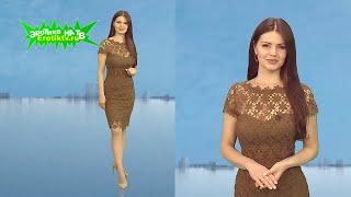Рената Камалова Эфир от 24 04 2021 Full HD