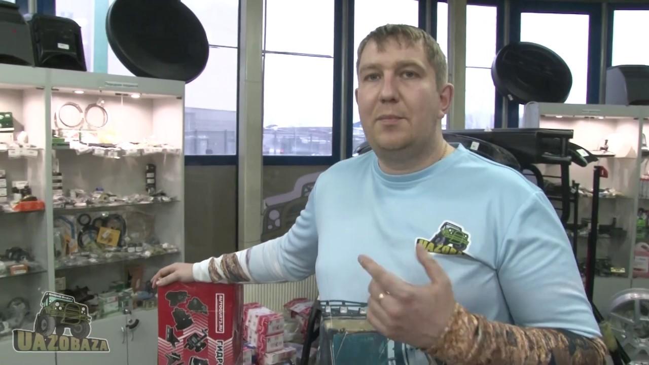 UAZOBAZA # 14 Какой комплект установки гидроусилителя руля купить на УАЗ