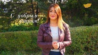 Зарина Омарова - «О, Казазстан! О, Родина моя !» (авторы: З. Айтикина)