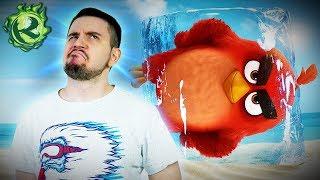 ANGRY BIRDS В КИНО 2 НО БЕЗ ПРАВЫХ АНТИИММИГРАЦИОННЫХ ПОДТЕКСТОВ