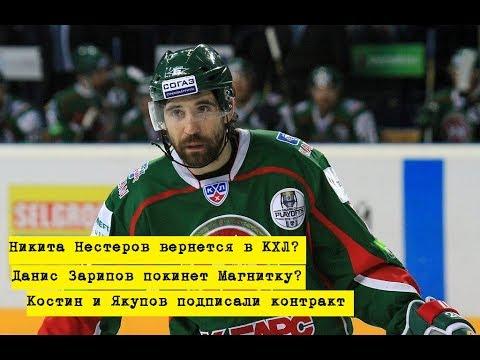 Данис Зарипов подписал с «Ак Барсом» контракт на 1,5 года.