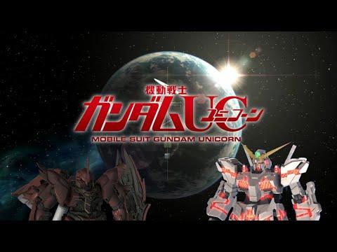 PS3 機動戦士ガンダムUC No,1 ユニコーンガンダム(デストロイモード)