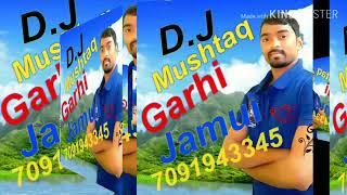 Dj mix Sheesha Ke Dil Banal Rahe Pal Mein bikhar Gayi