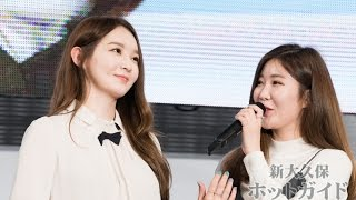 Cover images 150927 日韓交流おまつり Davichi It's alright This is Love(괜찮아 사랑이야) 다비치
