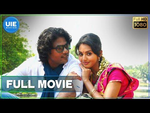 Adhibar Full Feature Film