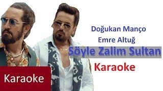Doğukan Manço & Emre Altuğ - Söyle Zalim Sultan KARAOKE (Sözleri Lycris) Video