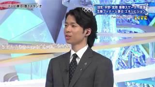 20180225 町田樹解説(1/5) ブロック回避版 町田樹 検索動画 25