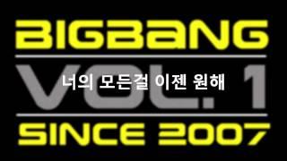 BIGBANG - She Can't Get Enough Lyrics Han+Eng