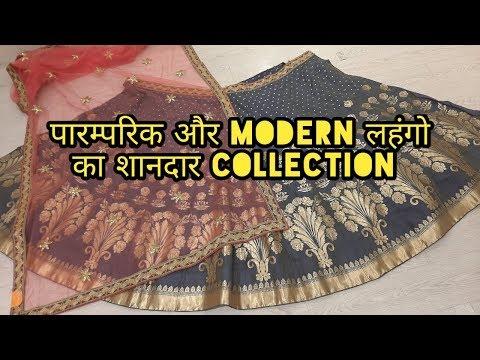 latest-and-designer-lehenga-#lehengaonwholesalerate-#partywear_dresses