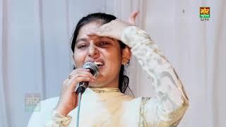 mastak pe mohan murari priyanka chaudhary haryanvi bhajan mor bhakti bhajan