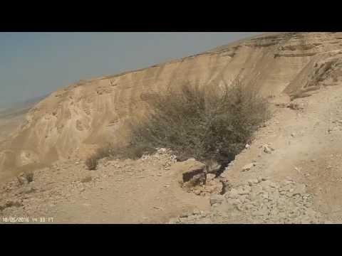 מסע חוצה ישראל מאי 2016