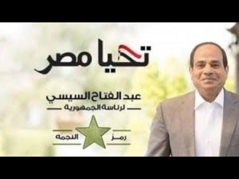عبد الفتاح السيسي رئيسا للجمهورية2018 - المشروعات القومية التى تم انجازها خلال الاربع سنوات #1
