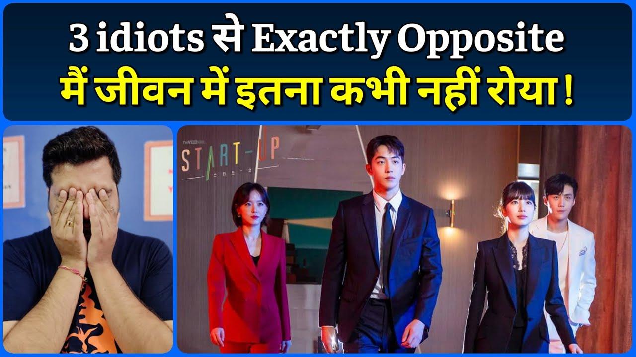 Download Start-Up - Series Review   सब छोड़िए और इसे देखिए   Hindi Dubbing Review   Must Watch K Drama