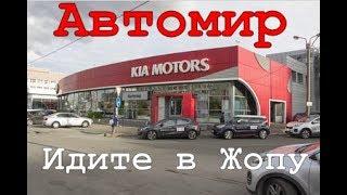 видео Автокредит в Санкт-Петербурге