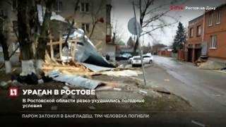 В Ростове-на-Дону уже сутки бушует ураганный ветер