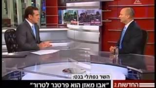 """""""וידוא הריגה למדינה פלסטינית"""""""
