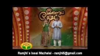 Aadatha Manamum Undo   Mannathi Mannan   MSV   Jaya TV 2015