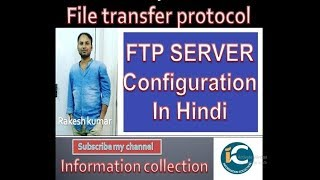 How to  Setup FTP SERVER in hindi..  By information collection Mp3