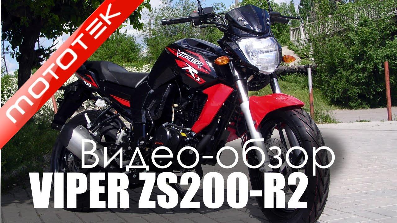 Купить мотоцикл,скутер,квадроцикл в Украине - YouTube
