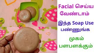 Homemade Potato & Rice Flour Soap For Skin Whitening Remove Suntan, Dark Spots