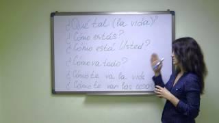 Уроки испанского языка. Приветствие и прощание. Урок #1