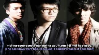 Rom & Eng 4men Feat. 美 미안해 Sorry