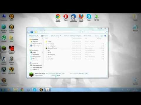 MineCraft-как создать сервер и открыть порт